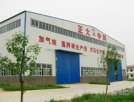 """河南正大中科机械设备有限公司始终坚持以""""高科技,高起点,高"""