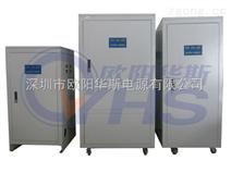 重庆60kva稳压器/ 稳380v稳压器/ 三相电稳单相电80kva稳压器