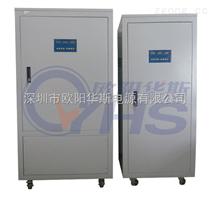 重庆稳压器/ 稳三相电1000kva稳压器/ 单相电稳三相电稳压器