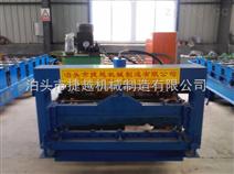 供應860型彩鋼壓瓦機