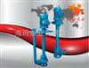 YW型液下泵 YW型液下式排污泵
