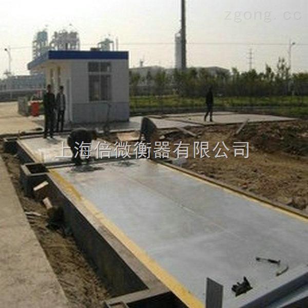 电子地磅称体结构《150吨地磅》150吨地秤价格