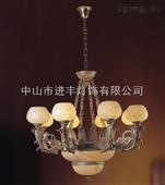 云石燈具 云石燈飾 云石燈品牌