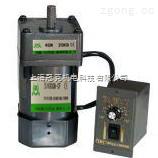 微型减速机 刹车电机 调速电机 减速马达 齿轮减速机