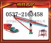 陕西ZYJ-380/210液压架柱式回转钻机