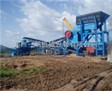 鹅卵石生产设备