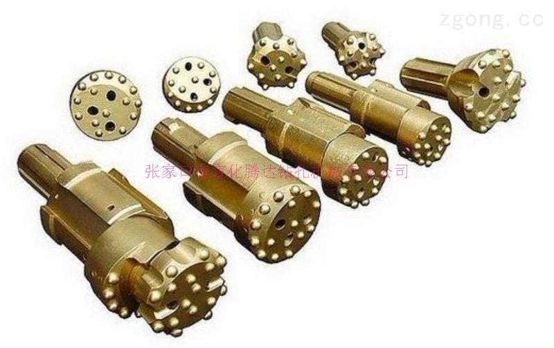 宣化英格索兰245偏心钻头245根管偏心钻头