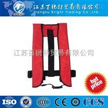 气胀式救生衣 充气式救生衣 CCS救生衣