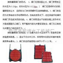 新河厂家提供铸铁镶铜闸门