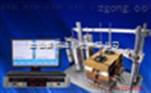 胶质层测定装置