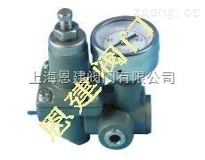 恩建优品prf404空气过滤减压阀图片