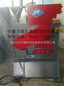 QA32-10型材剪切机,10型剪切机价格