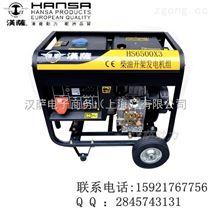 小型柴油发电机直销