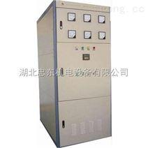 高压电动机高压固态软启动柜