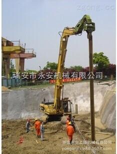 供应永安履带挖掘打桩机