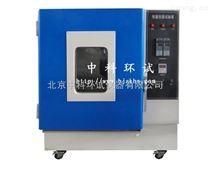北京HS-100 青岛恒湿恒温试验箱