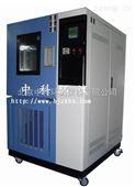 北京GDJW-100 交变高低温试验箱生产厂家