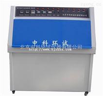 北京UVA紫外光老化测试箱,紫外光耐气候测试箱