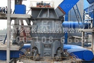 日产300吨立式煤磨机全套设备多少钱
