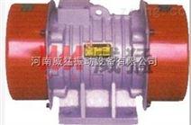 WVB系列振动电机-通用振动电机高效、节能、环保