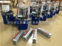 溫州稀油注油機,耐腐蝕泵自動注油器,回轉支軸承自動數碼加脂器