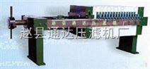内蒙板框压滤机价格