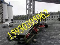 移動式礦用重型輸送機礦山沙石帶式運輸機