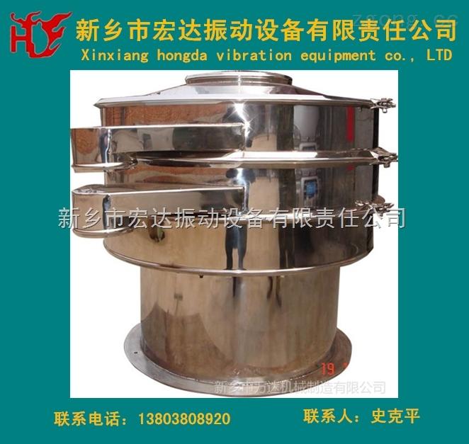 振动筛,304材质旋振筛,宏达xzs-600-2旋振筛价格