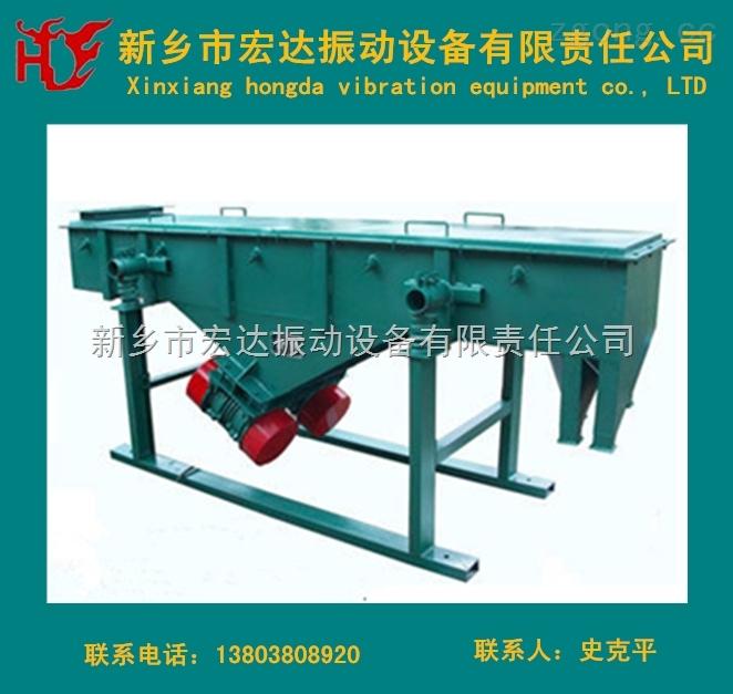 宏达SZF直线振动筛.化肥生产SZF-1040直线振动筛