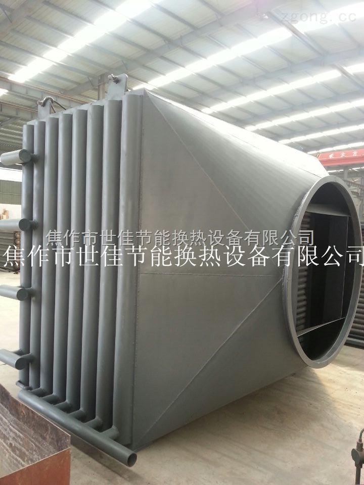 NFQ系列暖风器