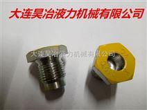 山西阳泉昊冶液力偶合器易熔塞产品展示