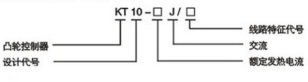 kt100单端电路图片