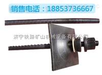 无纵肋螺纹钢树脂锚杆