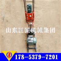 厂家直销QZ-2A型三相电取样钻机 多功能钻探机