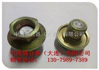 大连液力偶合器易熔塞→M16*1.5现货销售
