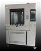 SC-500陕西铜川可程式沙尘检测设备