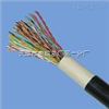 MHYV MHYVR MHYAV阻燃控制电缆ZR-KVVRP
